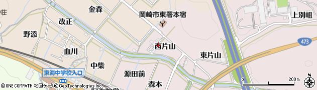 愛知県岡崎市本宿町(西片山)周辺の地図