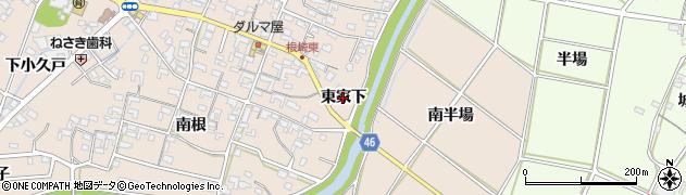 愛知県安城市根崎町(東家下)周辺の地図