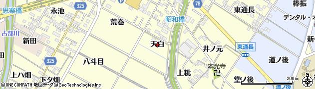 愛知県岡崎市福岡町(天白)周辺の地図