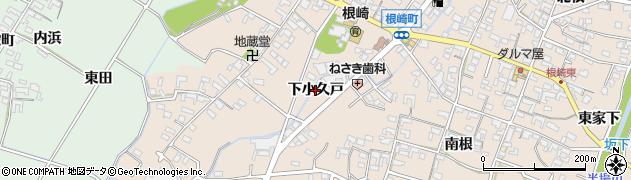 愛知県安城市根崎町(下小久戸)周辺の地図
