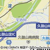ヤマトロジスティクス株式会社 京都ロジセンター