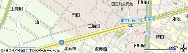 愛知県岡崎市国正町(三反畑)周辺の地図