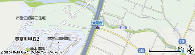 太尾西周辺の地図