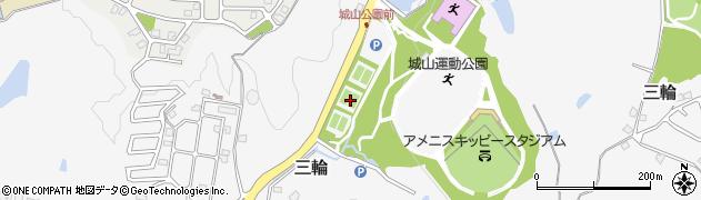 テニス コート 公園 城山