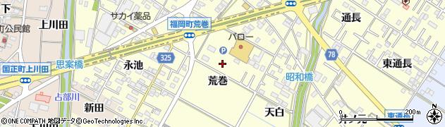 愛知県岡崎市福岡町(荒巻)周辺の地図