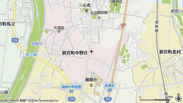 〒679-4327 兵庫県たつの市新宮町中野庄の地図