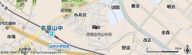 愛知県岡崎市舞木町(狐山)周辺の地図
