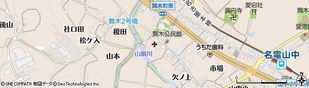 愛知県岡崎市舞木町(阿形)周辺の地図