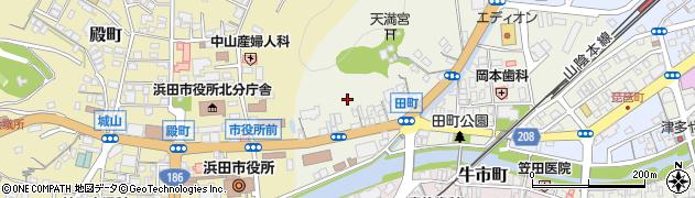 島根県浜田市田町周辺の地図