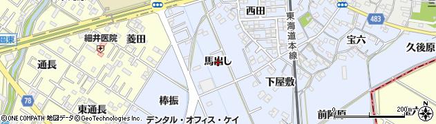 愛知県岡崎市上地町(馬出し)周辺の地図
