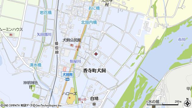 〒679-2131 兵庫県姫路市香寺町犬飼の地図
