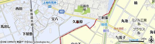 愛知県岡崎市上地町(久後原)周辺の地図