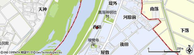 愛知県西尾市高落町(西田)周辺の地図