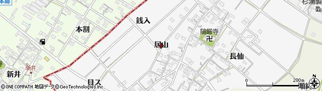 愛知県西尾市南中根町(居山)周辺の地図