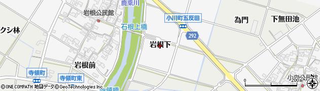 愛知県安城市小川町(岩根下)周辺の地図