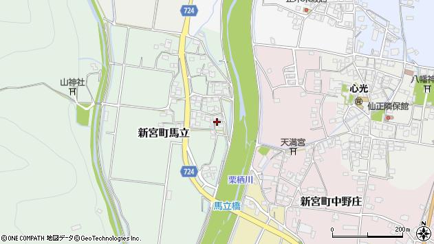 〒679-4332 兵庫県たつの市新宮町馬立の地図