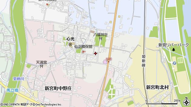〒679-4322 兵庫県たつの市新宮町仙正の地図