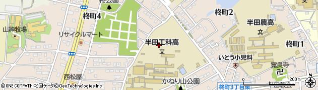 愛知県半田市柊町周辺の地図