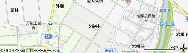 愛知県安城市寺領町(クシ林)周辺の地図