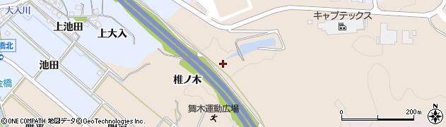 愛知県岡崎市舞木町(椎ノ木)周辺の地図