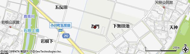 愛知県安城市木戸町(為門)周辺の地図