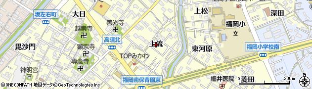 愛知県岡崎市福岡町(上流)周辺の地図
