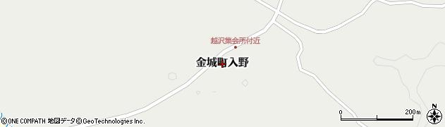 島根県浜田市金城町入野周辺の地図