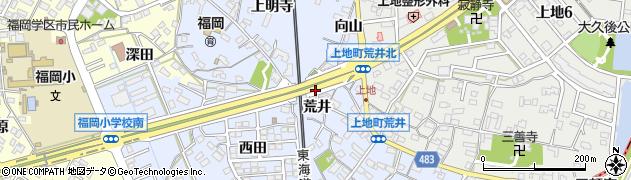 愛知県岡崎市上地町(荒井)周辺の地図