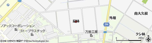 愛知県安城市小川町(扇林)周辺の地図