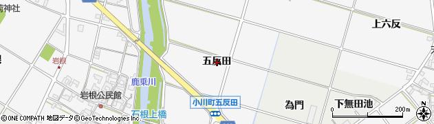 愛知県安城市小川町(五反田)周辺の地図