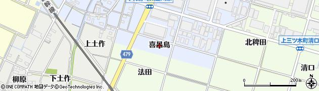 愛知県岡崎市下青野町(喜昌島)周辺の地図