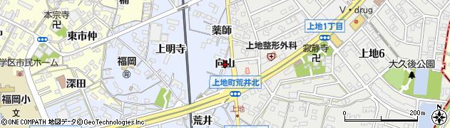 愛知県岡崎市上地町(向山)周辺の地図