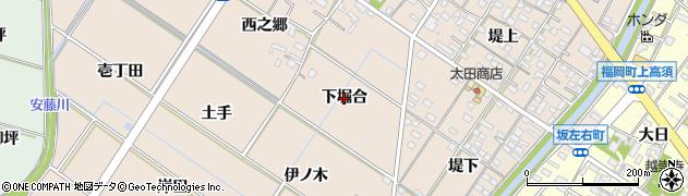 愛知県岡崎市坂左右町(下堀合)周辺の地図
