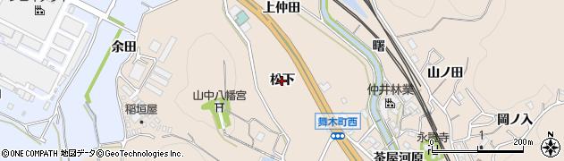 愛知県岡崎市舞木町(松下)周辺の地図
