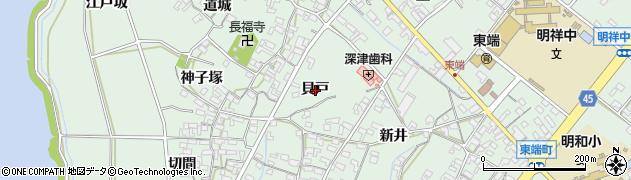 愛知県安城市東端町(貝戸)周辺の地図