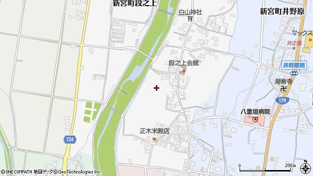 〒679-4321 兵庫県たつの市新宮町段之上の地図