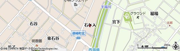 愛知県安城市根崎町(石ケ入)周辺の地図
