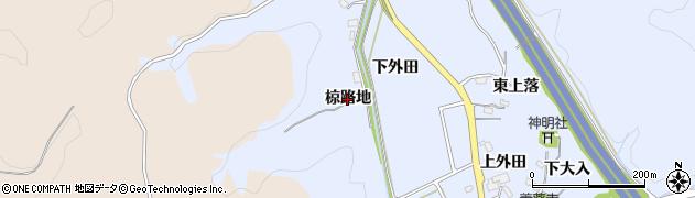 愛知県岡崎市池金町(椋路地)周辺の地図
