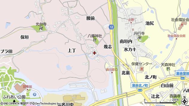 〒666-0235 兵庫県川辺郡猪名川町南田原の地図