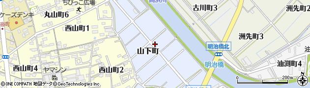 愛知県碧南市山下町周辺の地図