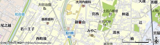 愛知県岡崎市福岡町(御堂山)周辺の地図