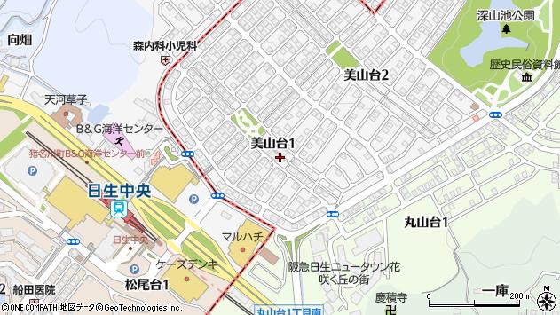 〒666-0151 兵庫県川西市美山台の地図