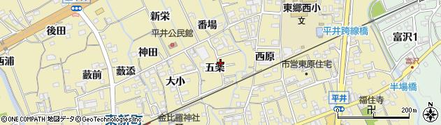 愛知県新城市平井(五楽)周辺の地図