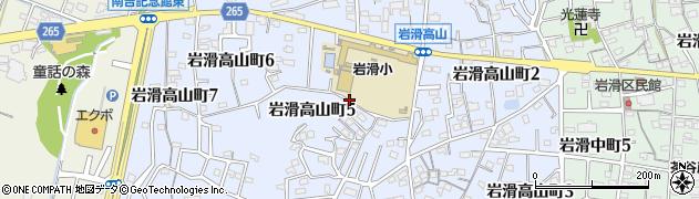 愛知県半田市岩滑高山町周辺の地図