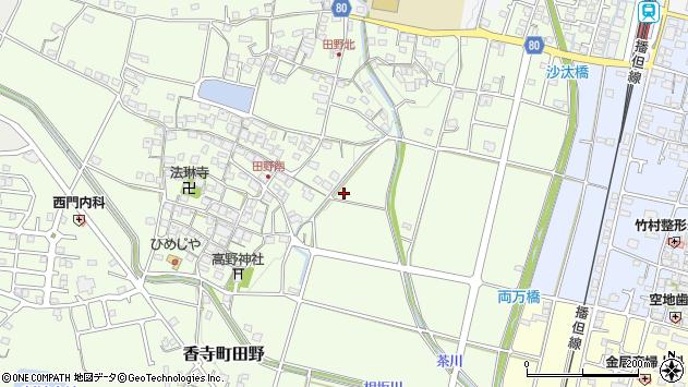 〒679-2153 兵庫県姫路市香寺町田野の地図
