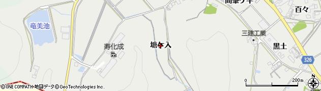 愛知県岡崎市竜泉寺町(塘ケ入)周辺の地図
