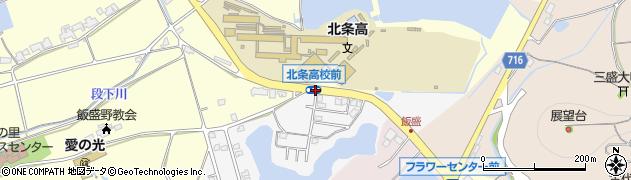 北条高校前周辺の地図