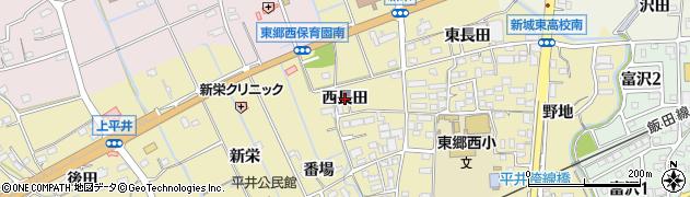 愛知県新城市平井(西長田)周辺の地図