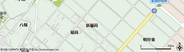 愛知県安城市東端町(新稲荷)周辺の地図