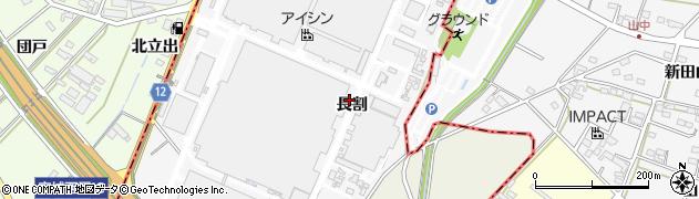 愛知県西尾市南中根町(長割)周辺の地図
